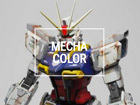 Vallejo Mecha Color